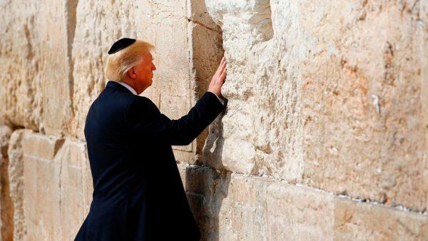 Trump Wall Israel