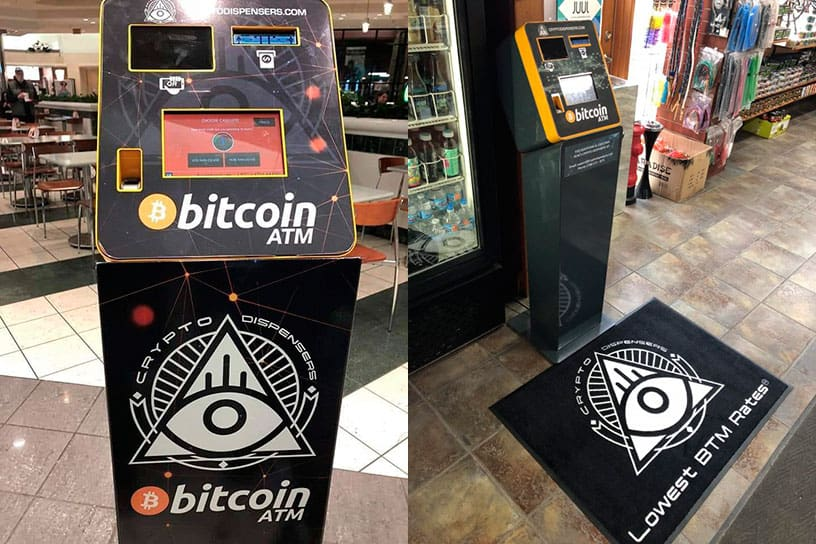 Bitcoin ATM with Eye of Horus & Pyramid